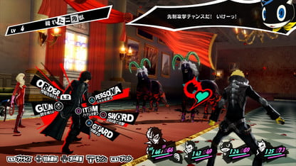 No Nintendo Switch for 'Persona 5,' Says Atlus PR Rep -- PS3