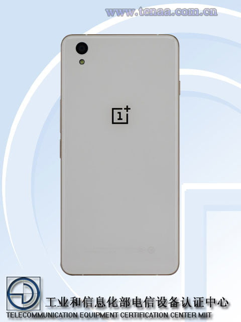 one plus 2 mini news oneplus back