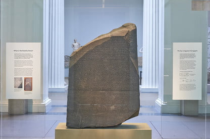 The British Museum Publishes 3D Scan of the Rosetta Stone