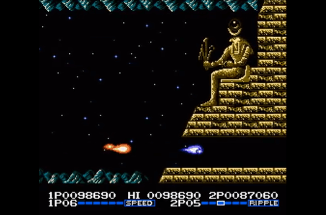 best nes games ever life force screen 3