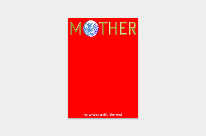 best nes games ever mother cover