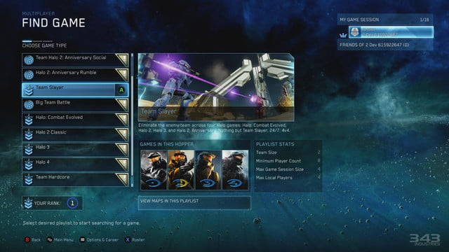 TMCC UI screenshot 5